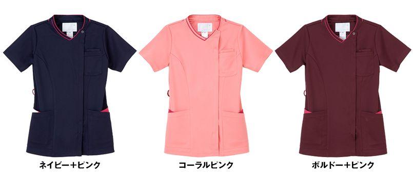 RF5087 ナガイレーベン(nagaileben) ニットスクラブ(女性用) 色展開