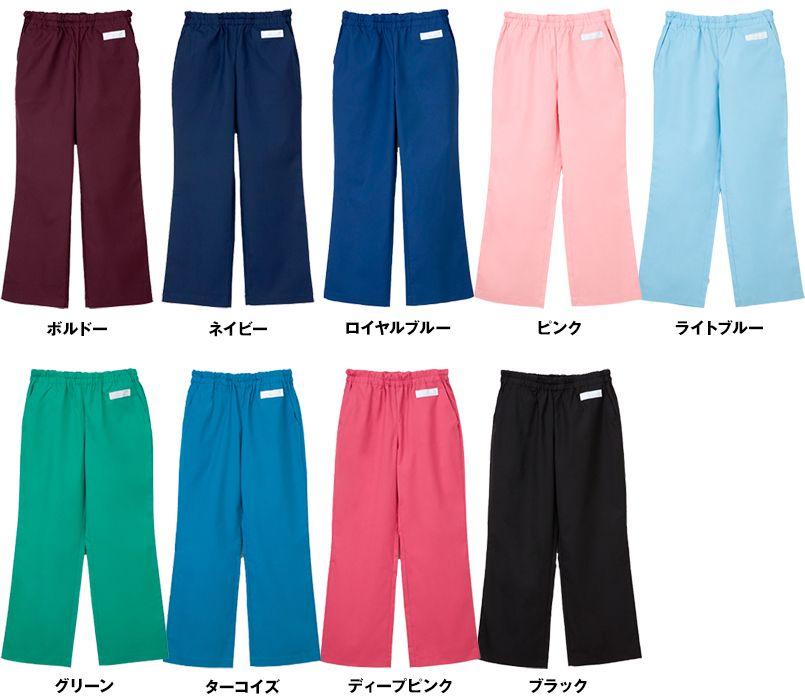 SL5093 ナガイレーベン(nagaileben) パンツ(男女兼用) 色展開