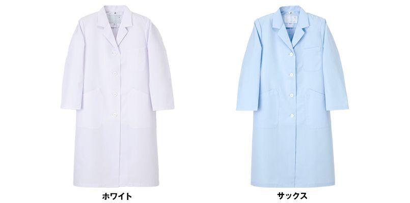TAP75 ナガイレーベン(nagaileben) ドクタートップ シングル診察衣/長袖(女性用) 色展開