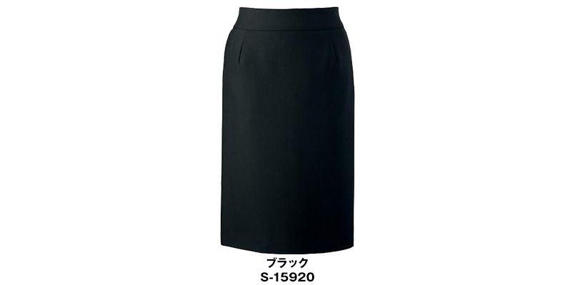 SELERY(セロリー) S-15920 [通年]魅せスカート(メリハリキレイ) 無地 色展開