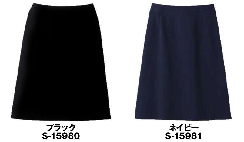 S-15980 15981 SELERY(セロリー) [春夏用]ニットなのに格段に涼しい!洗濯機で洗えるAラインスカート 無地 色展開