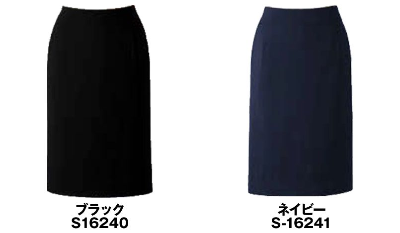 S-16240 16241 SELERY(セロリー) タイトスカート(52cm丈) 無地 色展開