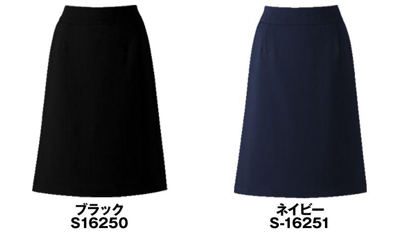 S-16250 16251 SELERY(セロリー) Aラインスカート(53cm丈) 無地 色展開