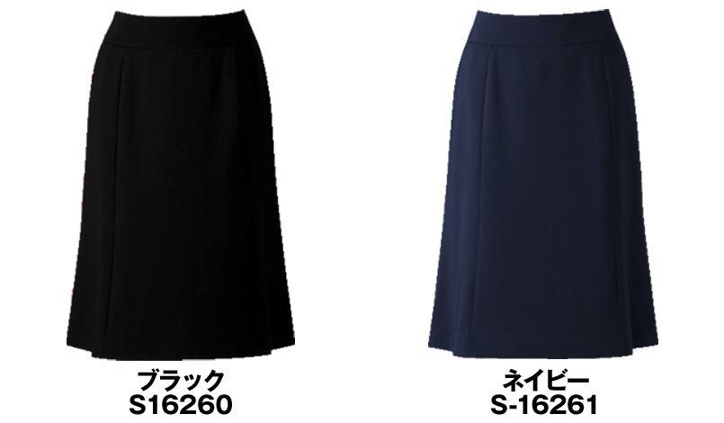 S-16260 16261 SELERY(セロリー) マーメイドスカート(53cm丈) 無地 色展開
