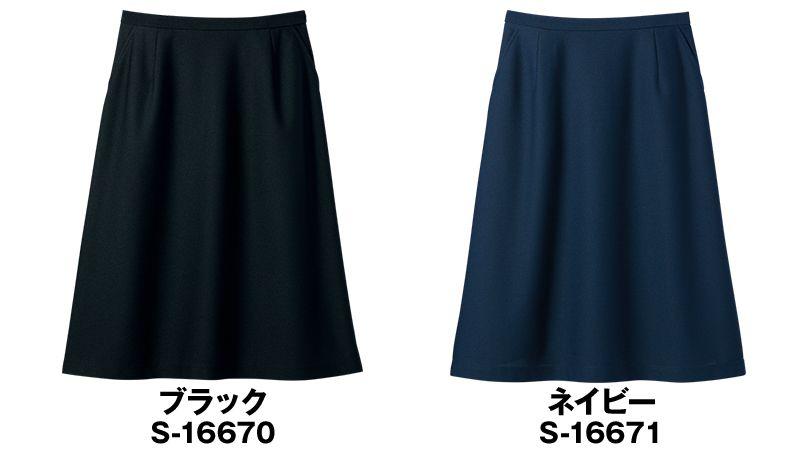 S-16670 16671 SELERY(セロリー) [春夏用]Aラインスカート 色展開