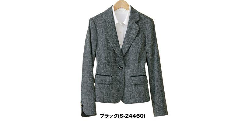 S-24460 SELERY(セロリー) ジャケット ツイード 色展開