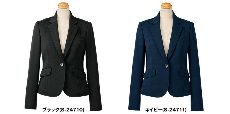 SELERY(セロリー) S-24710 24711 [通年]夏涼しく、冬暖かい!ニットジャケット [無地] 色展開