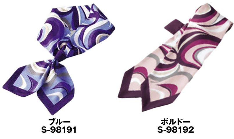 S-98191 98192 SELERY(セロリー) スカーフリボン(ループ付き) 色展開