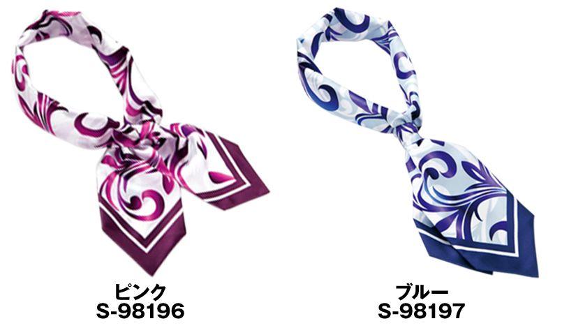 S-98196 98197 SELERY(セロリー) スカーフ(ループ付き) 色展開