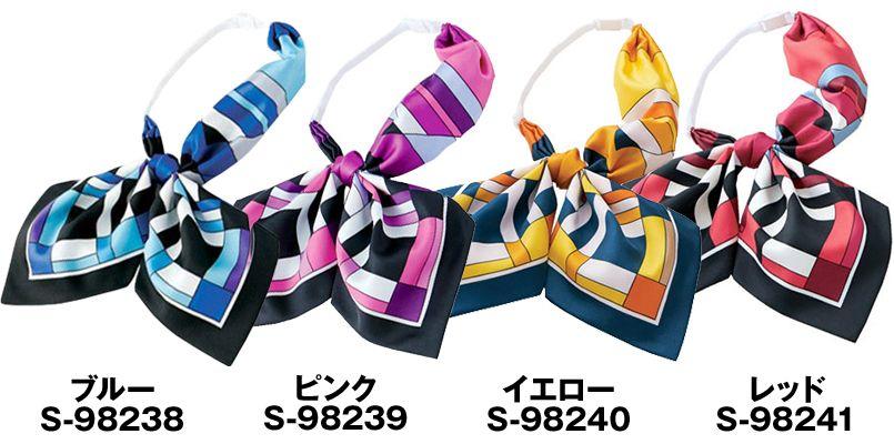 S-98238 98239 98240 98241 SELERY(セロリー) リボン 色展開