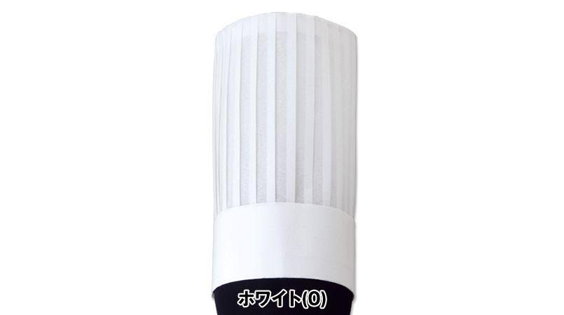 JW4645-0 セブンユニフォーム コック帽30/不織布枚10枚入(男女兼用) 色展開