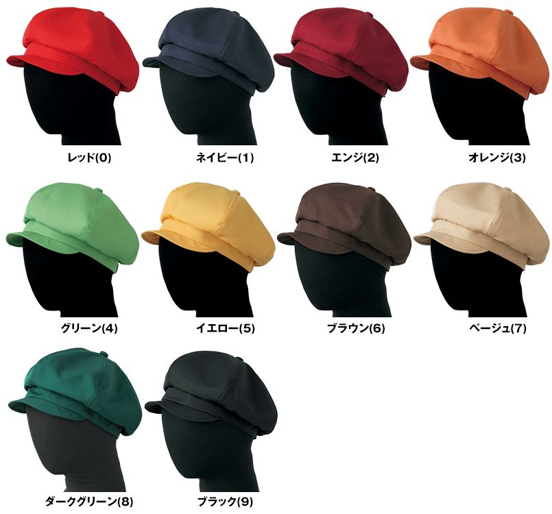 JW4659 セブンユニフォーム キャスケット/後ゴム入(男女兼用) 色展開