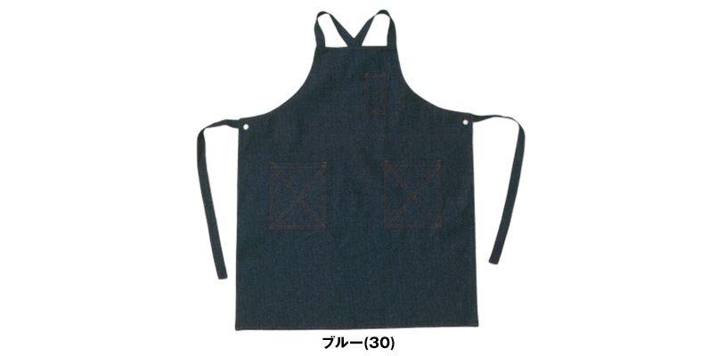 008 シンメン 胸当てデニムエプロン(ボタン付) タスキ式 色展開