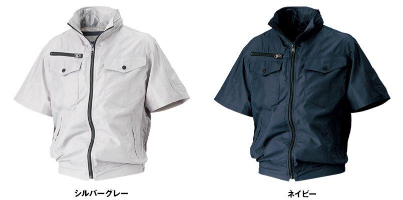 05811 シンメン S-AIR フードインハーフジャケット(男性用) 色展開