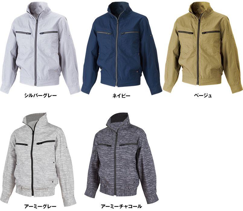 05830 シンメン S-AIR コットンワークジャケット(男性用) 色展開