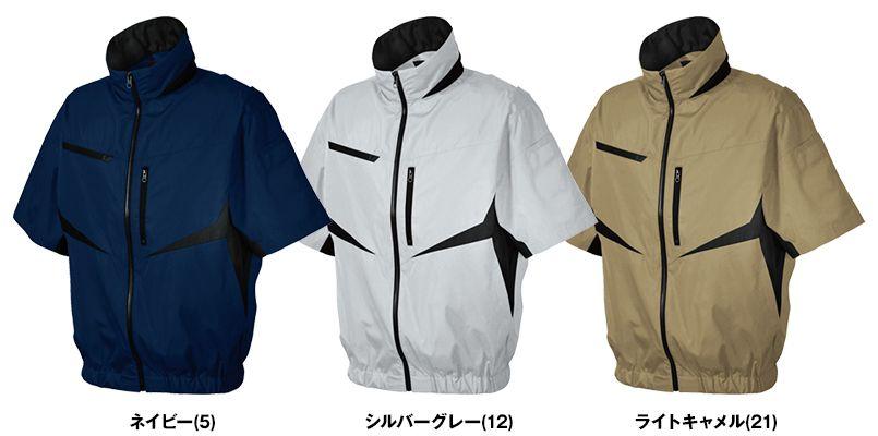 05901 シンメン S-AIR EUROスタイルショートジャケット 色展開