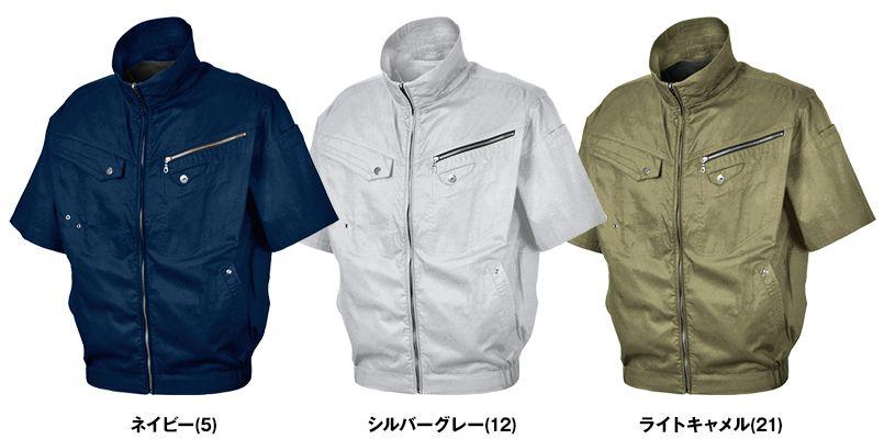 05931 シンメン S-AIR ソリッドコットンショートジャケット 色展開