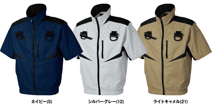 05951 シンメン S-AIR フルハーネスショートジャケット 色展開