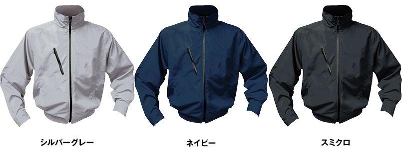 88200 シンメン S-AIR SK型ブルゾン(男性用) 色展開