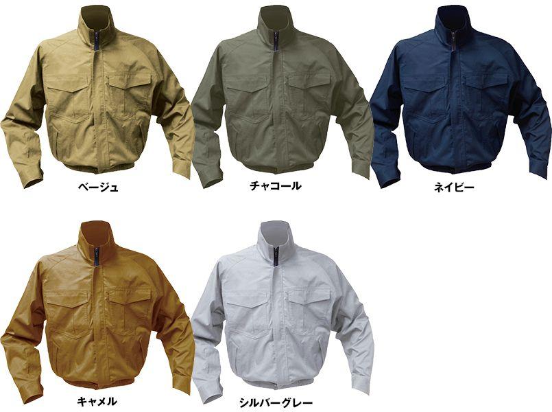 88300 シンメン S-AIR SK型綿ワークブルゾン(男性用) 色展開