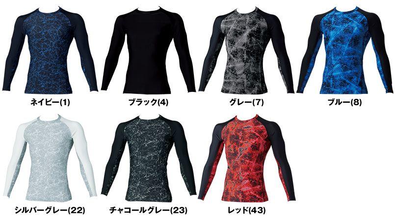 0085-40 G・GROUND 長袖サポートシャツ(男女兼用) 色展開
