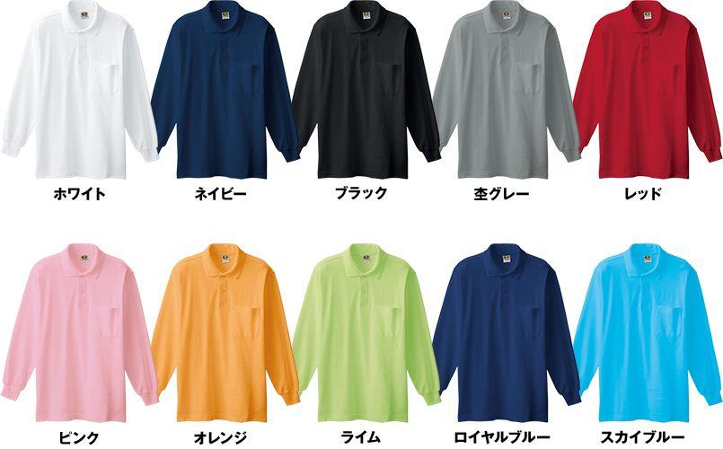 0090 桑和 長袖ポロシャツ(ポケ付き) 色展開