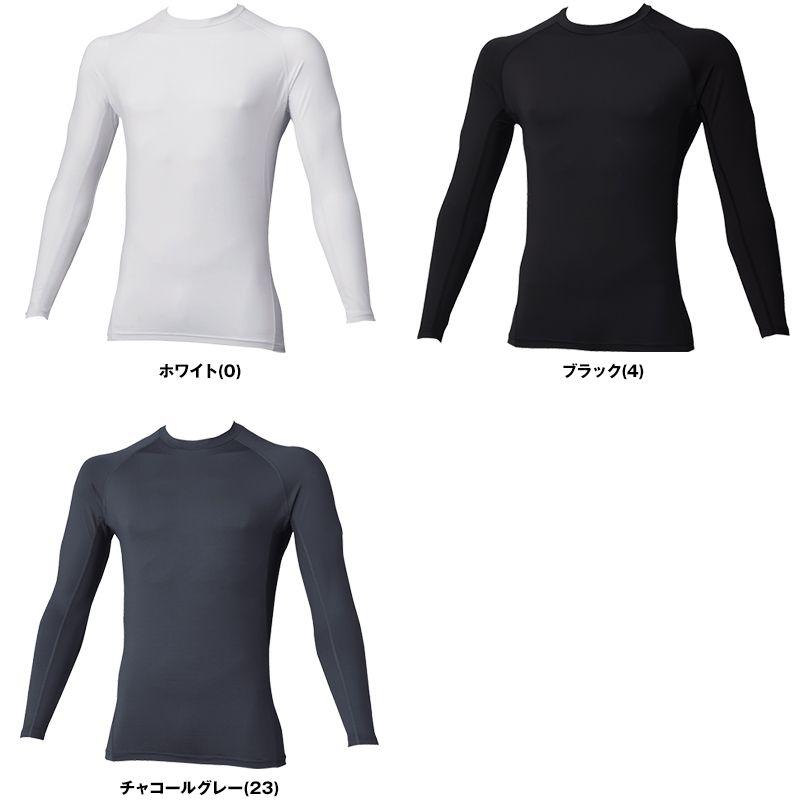 0095-40 桑和 長袖サポートシャツ 色展開