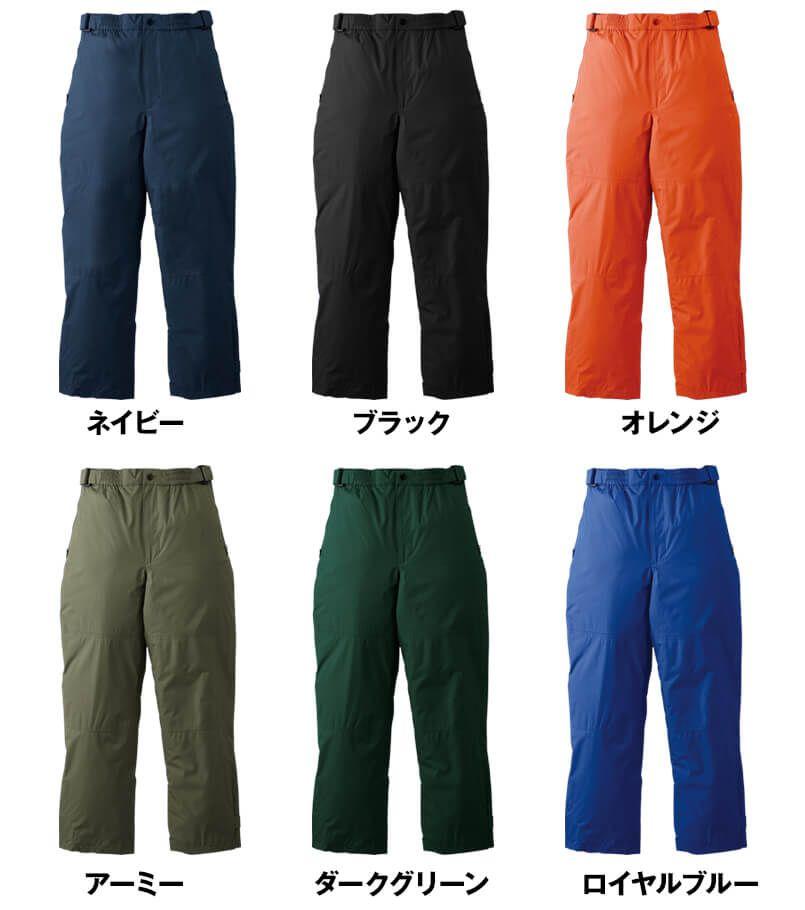 2809 桑和 防水防寒パンツ 色展開