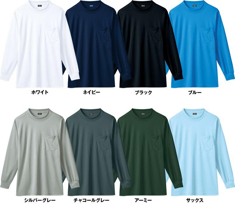 50388 桑和 長袖ローネックTシャツ 色展開