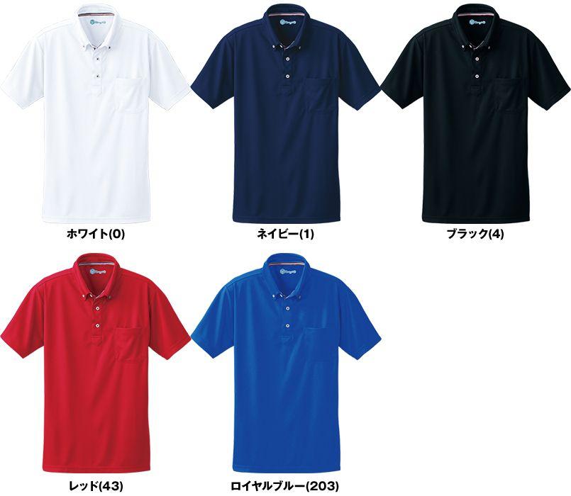 50391 桑和 ドライ ボタンダウンポロシャツ(男女兼用) 色展開