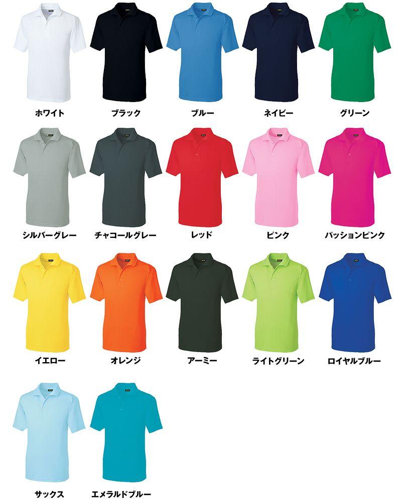 50396 桑和 ドライポロシャツ(ポケ無し)(4.4オンス) 色展開