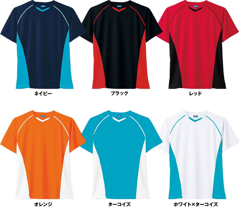 50403 桑和 バイカラー ドライTシャツ 色展開
