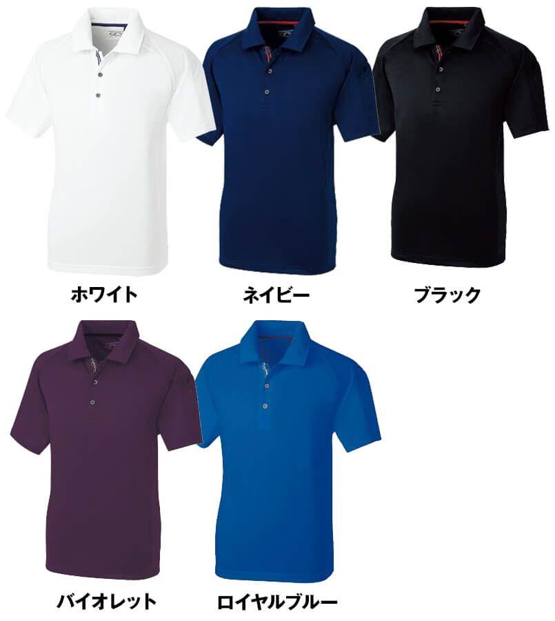 50557 桑和 ドライポロシャツ(ポケ無し) 色展開