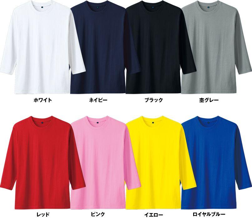 [在庫限り]54014 桑和 ヘビーウエイト七分袖Tシャツ 色展開