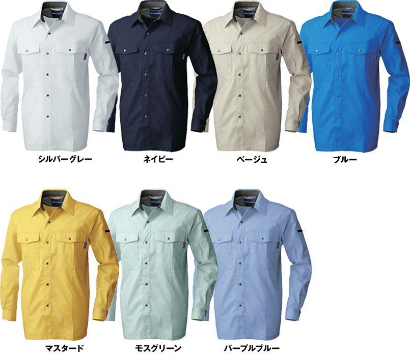 615 桑和 長袖シャツ 色展開