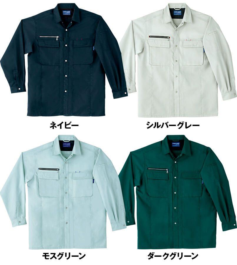 635 桑和 長袖シャツ 色展開