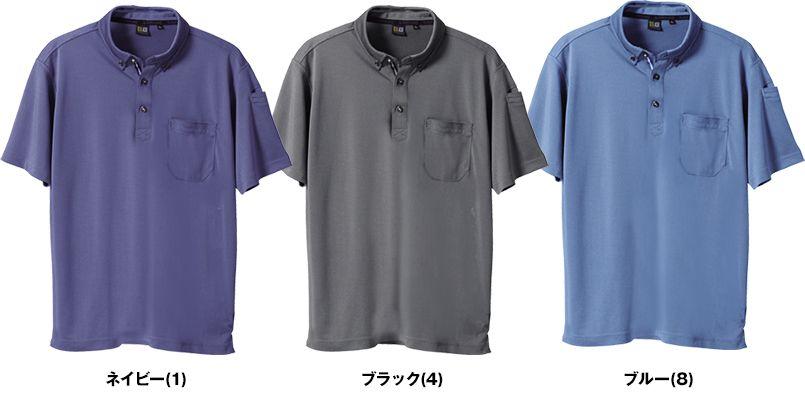 7045-51 G・GROUND 半袖ポロシャツ(胸ポケット付き) 色展開