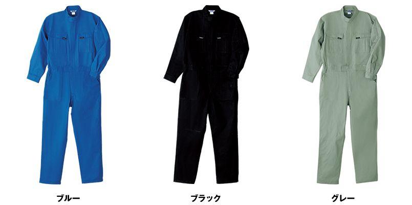 7100 桑和 つなぎ 続服 色展開