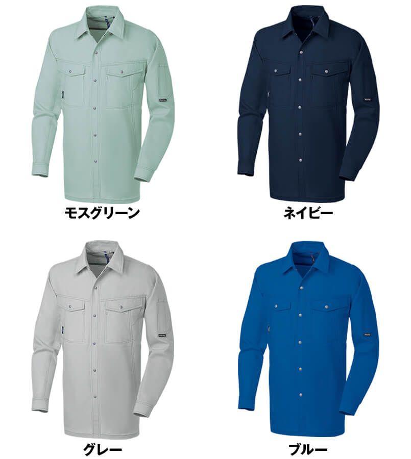 735 桑和 長袖シャツ 色展開