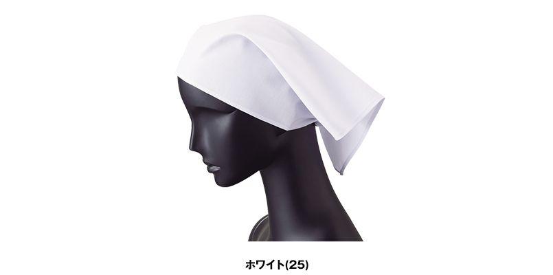 25 Servo(サーヴォ) 三角巾 色展開