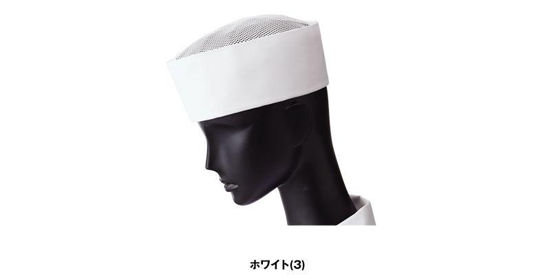 3 Servo(サーヴォ) 天メッシュ丸帽 色展開