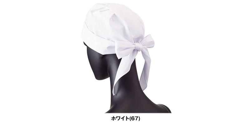 67 Servo(サーヴォ) 三角巾帽子 色展開