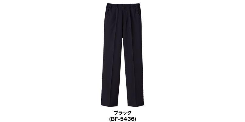 BF-5436 Servo(サーヴォ) 黒パンツ(男性用)(股下フリー) 色展開