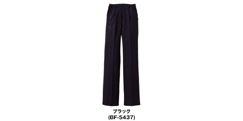 BF-5437 Servo(サーヴォ) 黒パンツ 脇ゴム入(女性用)(股下フリー) 色展開