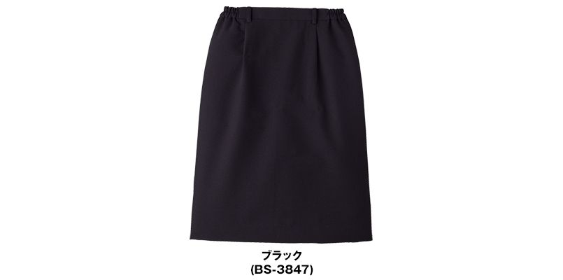 BS-3847 Servo(サーヴォ) スカート(脇ゴム入) 色展開