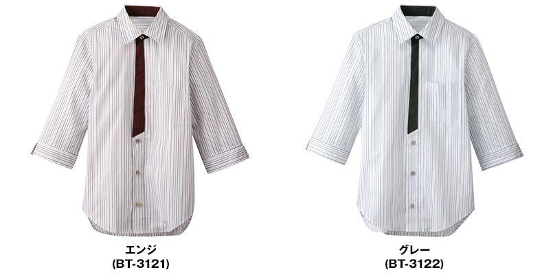 BT-3121 3122 Servo(サーヴォ) ストライプ柄シャツ/七分袖(男女兼用) 色展開
