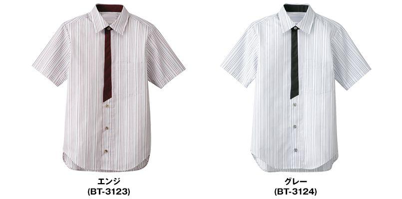 BT-3123 3124 Servo(サーヴォ) ストライプ柄シャツ/半袖(男女兼用) 色展開