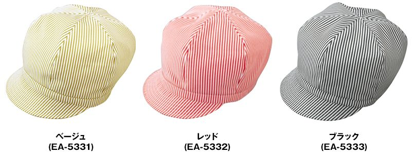 EA-5331 5332 5333 Servo(サーヴォ) キャップ 色展開