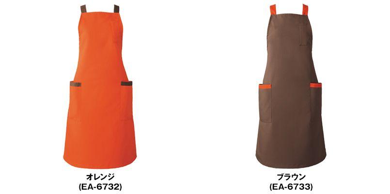 EA-6732 6733 Servo(サーヴォ) 胸当てエプロン(男女兼用) 色展開