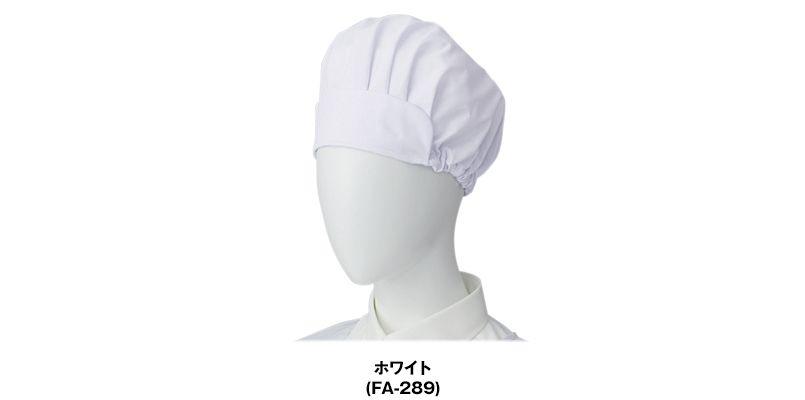 FA-289 Servo(サーヴォ) ツバ付き帽子(子供用) 色展開